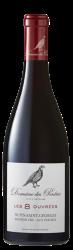 nuits-saint-georges-premier-cru-aux-perdrix-cuvee-les-8-ouvrees-bouteille-fiche